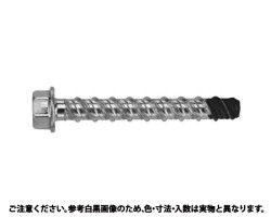 BTアンカー 表面処理(三価ホワイト(白)) 規格(10X280) 入数(20) 04220722-001【04220722-001】