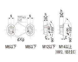 フランジツキUナット 表面処理(クロメ-ト(六価-有色クロメート) ) 規格(M4(7X10) 入数(4000) 04223611-001【04223611-001】
