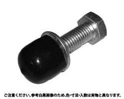 タケネ ナットキャップ 表面処理(樹脂着色黒色(ブラック)) 規格(M22) 入数(100) 04221071-001【04221071-001】