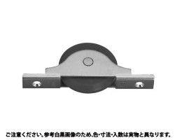 トグルマ(FMS-0609 入数(4) 04197134-001【04197134-001】