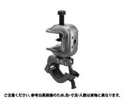 コガタクランプ(2ジザイ 規格(1301200) 入数(20) 04197952-001【04197952-001】