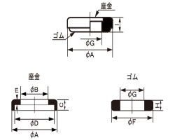 SUSパッキングW 材質(ステンレス) 規格(SM-10) 入数(100) 04228855-001【04228855-001】