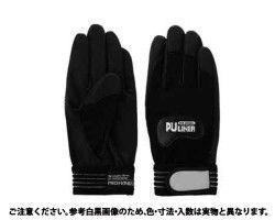 PUライナーアルファ ブラック 規格(Mサイズ(0781) 入数(10) 04235662-001【04235662-001】
