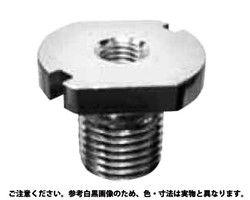 変換アダプター(ASPA型 表面処理(三価ホワイト(白)) 規格(M16/M08) 入数(10) 04152975-001【04152975-001】[4549388070015]