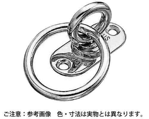 回転パッドアイ丸カン 材質(ステンレス) 規格( PDSR-6) 入数(20) 04152006-001【04152006-001】[4549388475476]