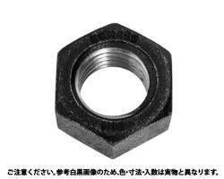 六角ナット(2種 材質(SUS316L) 規格( M18) 入数(75) 04149258-001【04149258-001】[4549388540617]