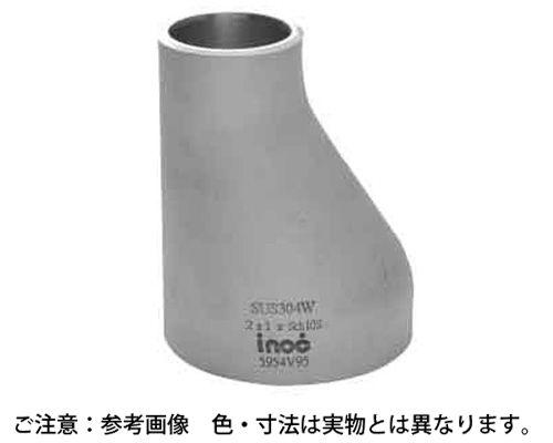 EレジューサR(E) 10S 材質(ステンレス) 規格(300A X150A) 入数(1) 03542966-001【03542966-001】[4548833017124]
