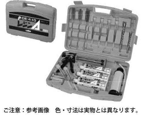 GEタイプツールBOXセット  規格( TB-410D) 入数(1) 03550908-001【03550908-001】[4525824512547]