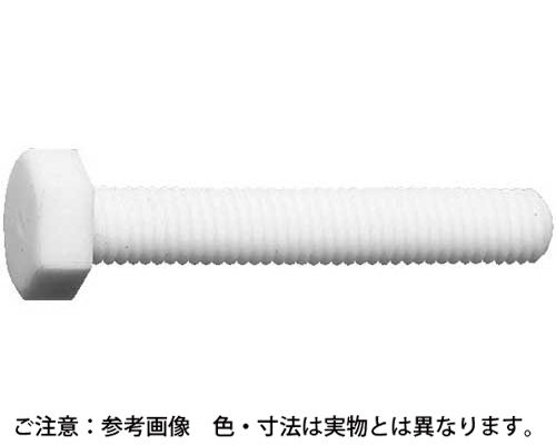 PTFE 六角ボルト  規格( 4 X 8) 入数(100) 03507405-001【03507405-001】[4942131277998]