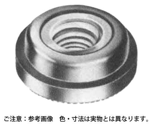 PEM フローティングナット 表面処理(三価ホワイト(白)) 規格(AS-M5-2) 入数(1000) 03496109-001【03496109-001】[4548325674620]