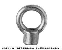 アイナット 材質(SUS316L) 規格( M6) 入数(200) 03676472-001【03676472-001】[4548833859632]