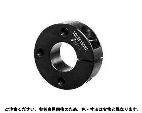 【送料無料】スリットカラー 3ネジ穴付 材質(S45C) 規格(SCS2515CN3) 入数(50) 03601934-001