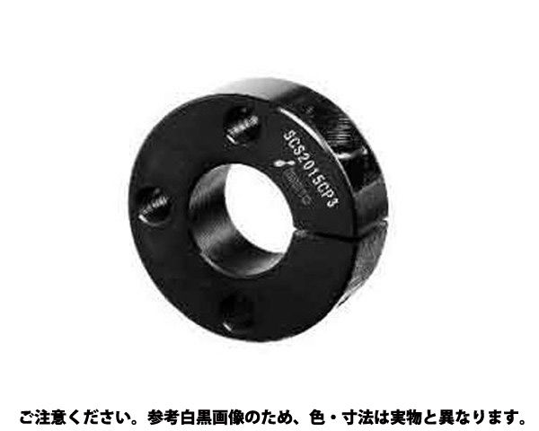【送料無料】スリットカラー 3穴付 材質(S45C) 規格(SCS0808CP3) 入数(50) 03601795-001