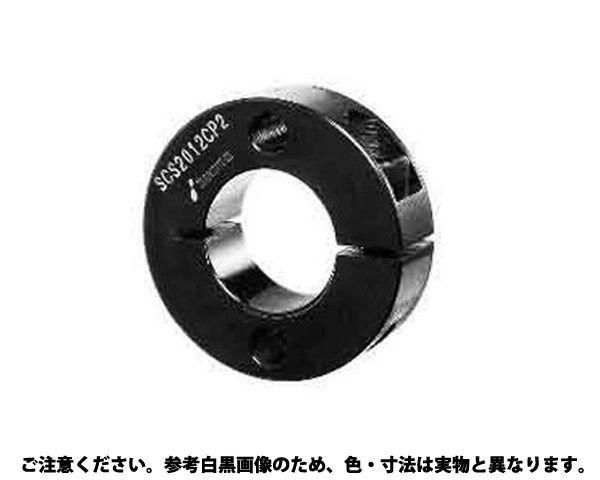 【送料無料】スリットカラー 2穴付 表面処理(無電解ニッケル(カニゼン)) 材質(S45C) 規格(SCS0808MP2) 入数(50) 03601475-001
