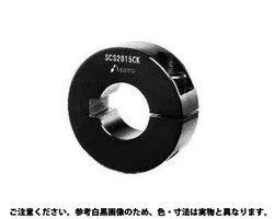 【送料無料】スリットカラー キー溝付 材質(S45C) 規格(SCS2515CK) 入数(50) 03600904-001