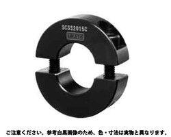 【送料無料】スタンダードセパレートカラー 表面処理(三価ホワイト(白)) 材質(S45C) 規格(SCSS4018U) 入数(20) 03600667-001