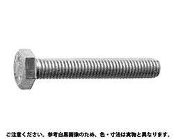 【送料無料】六角ボルト(全ねじ) 材質(SUS316L) 規格(36X120(ゼン) 入数(5) 03586729-001