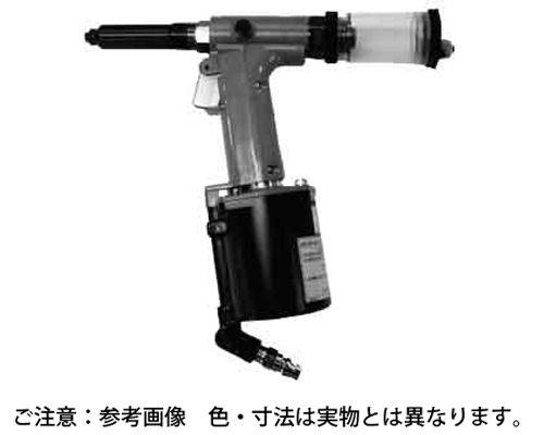 【送料無料】規格( PRL650-5) 入数(1) 03585322-001