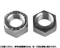【送料無料】ハードロックナット(細目) 表面処理(三価ホワイト(白)) 材質(S45C) 規格( M10X1.25) 入数(300) 03580253-001