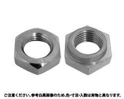【送料無料】ハードロックナット(セミ薄型) 表面処理(三価ホワイト(白)) 規格( M36) 入数(20) 03580386-001