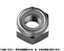 【送料無料】ナイロンナット(1種) 表面処理(ユニクロ(六価-光沢クロメート) ) 材質(S45C) 規格( M6(H=8) 入数(1000) 03580727-001