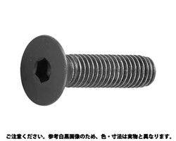 【送料無料】規格( 5 X 20) 入数(100) 03581098-001