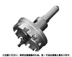 【送料無料】超硬ホールソーメタコア充電用ツールボックスセット ユニカ製  規格( MCS-130) 入数(1) 03578908-001