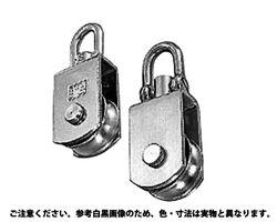 【送料無料】サンマブロック水本機械製作所製 材質(ステンレス) 規格( H-100) 入数(5) 03579404-001