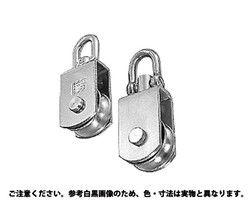 【送料無料】サンマブロック(沈みシャックルタイプ)水本機械製作所製 材質(ステンレス) 規格( HK-50) 入数(5) 03579405-001