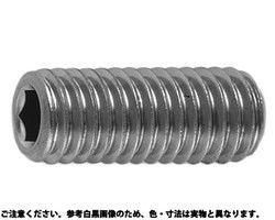 【送料無料】六角穴付き止めネジ[UNF](ホーローセット)(くぼみ先)  規格(1/4X1