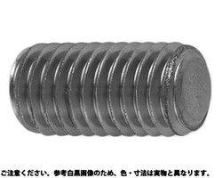 【送料無料】六角穴付き止めネジ(ホーローセット)(平先)アンスコ製 材質(ステンレス) 規格( 3 X 2) 入数(2000) 03578335-001
