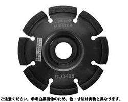 【送料無料】ダイヤHコーナーカッター(SLO  規格(SLO125) 入数(3) 03666103-001