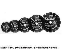 【送料無料】ダイヤHNEWレーザーSL-A-  規格(SL355A305) 入数(1) 03666117-001