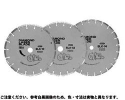 【送料無料】ダイヤH 土木用ブレード(SLK  規格(SLK14254) 入数(1) 03666127-001