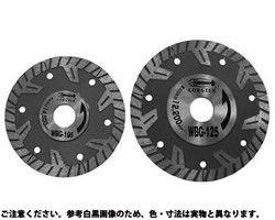 【送料無料】ダイヤホイ-ルぶった斬り(WBG  規格(WBG125) 入数(5) 03666132-001