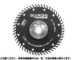 【送料無料】ダイヤHスカイWフランジWX-F 入数(5) 規格(WX105F)  03666153-001