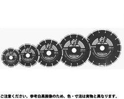 【送料無料】ダイヤホイール 剣(TRX  規格(TRX125) 入数(5) 03666156-001