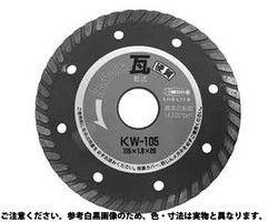 【送料無料】ダイヤホイール瓦用カッター(KW  規格(KW105) 入数(5) 03666627-001