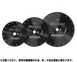 【送料無料】ダイヤHウェーブレーザー(WLX  規格(WLX255305) 入数(1) 03666076-001