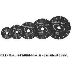 【送料無料】ダイヤホイ-ルレーザー(SL  規格(SL105) 入数(5) 03666080-001