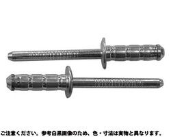 【送料無料】マルチバルブ(鉄-鉄(皿頭 表面処理(三価ホワイト(白)) 規格(LSBM48127K) 入数(4000) 03664381-001
