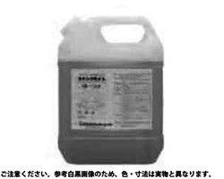 【送料無料】ステンブライト EH-700  規格(4L) 入数(1) 03656153-001