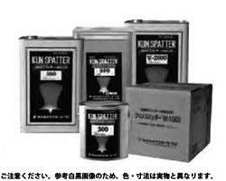 【送料無料】クリンスパッター W-2000  規格(198KG) 入数(1) 03656166-001