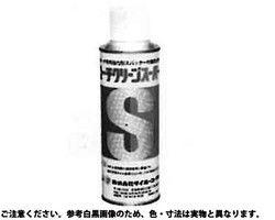【送料無料】トーチクリーン スーパー  規格(4L) 入数(1) 03656172-001