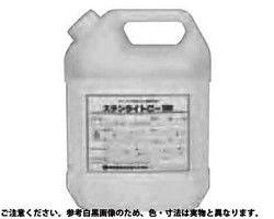 【送料無料】ステンライト C-100  規格(20KG) 入数(1) 03656182-001