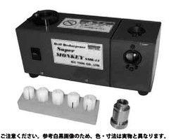 【送料無料】スーパーモンキー(ドリル研磨機  規格( SMK-13) 入数(1) 03656237-001