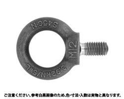 【送料無料】アイボルト(静香産業製) 表面処理(ユニクロ(六価-光沢クロメート) ) 規格( M8(L=15) 入数(1) 03653002-001