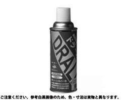 【送料無料】ドラール(溶融亜鉛メッキ補修剤  規格( 20KG) 入数(1) 03647426-001