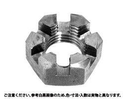 【送料無料】溝付N(低型(1種(細目  規格(M14ホソメ1.5) 入数(250) 03647837-001