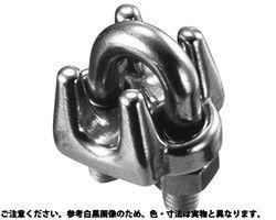 【送料無料】ワイヤークリップ 材質(SUS316) 規格( WC-8) 入数(20) 03645609-001